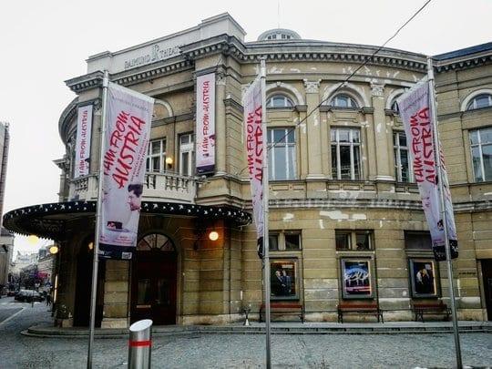 Das Raimund Theater von außen